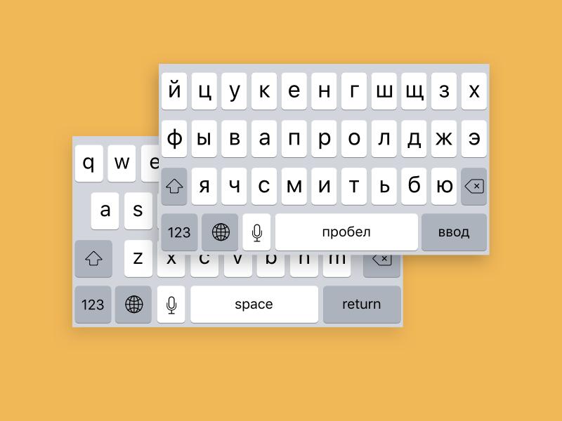 FREE iOS Keyboard .sketch format (RUS/ENG) apple iphone sketch keyboard freebie free