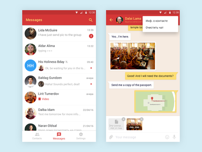 Kirsan - Messenger app for Buddhists (Android) ux ui sketch red messenger design busshists app android