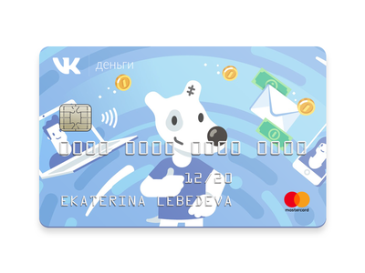 VK.com online payment service wallet money sketch illustration ux ui design online payment vk