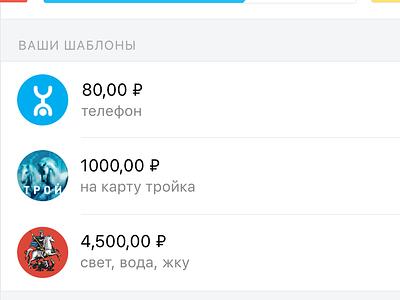 VK.com online payment service wallet money sketch illustration ux ui design online payment vk