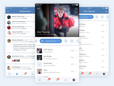 New iOS navigation for VK App concept social mobile ios ux ui design app navigation vk