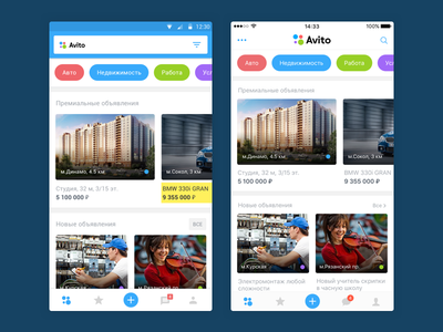 Avito mobile app concept apple ux ui mobile material android ios design app avito