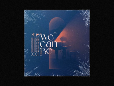 We Can Be - Single Artwork cover artwork cover design cover art cover album cover design album artwork album cover album art photoshop blender3d blender design blue texture illustration icon design icon identity branding typography