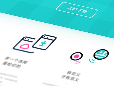 Web wifi america japan download cloud square line icon web