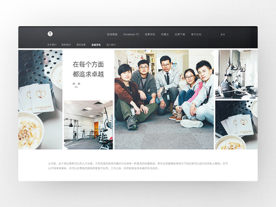 Culture page gym coffee font design ui web about