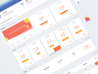 RRD card visual ui simple product page landing clean design view web