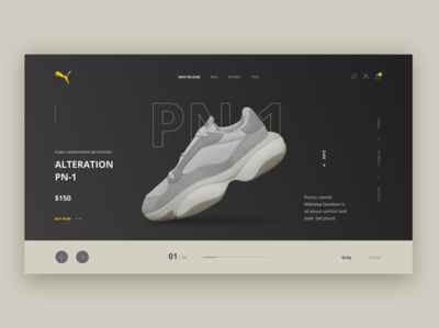 Puma Alteration Concept