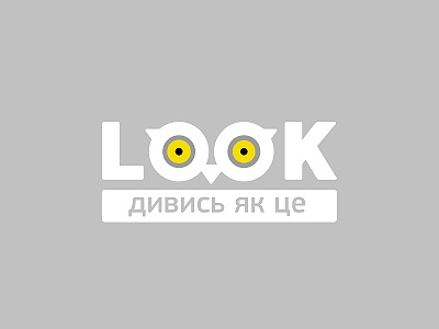 Look TV branding id logo
