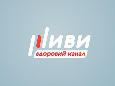 Zhivi TV branding id logo