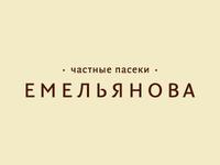 Emelyanov private apiary