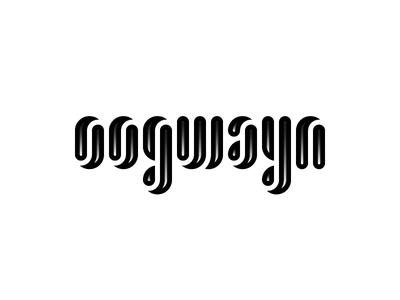 Oogwayn round circle design lettering logo typography custom font unused