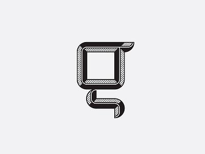 Letter g shape geometric typography letter lettering type stroke line logo design g 36daysoftype