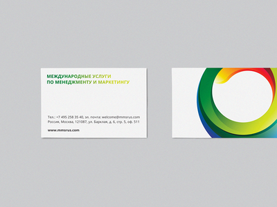 MMSR Identity round gradient moving circle icon logo design motion management marketing expansion colorful