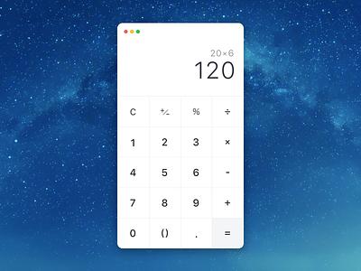 Daily UI #004 Calculator simple ui app mac calculator