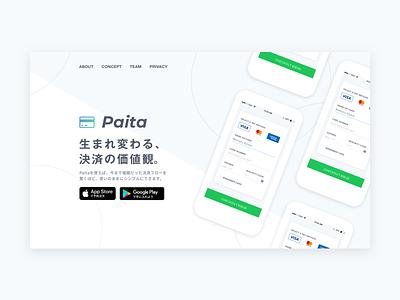 Landing Page page design vidual ui web landing
