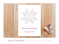 Knitted Snowflake for Minted