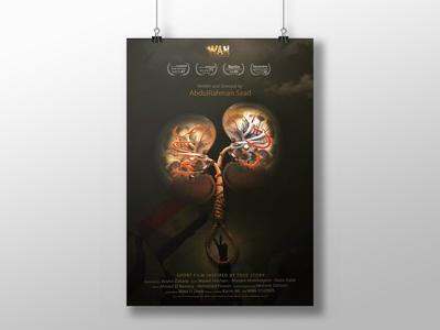 Was - Short Film Poster