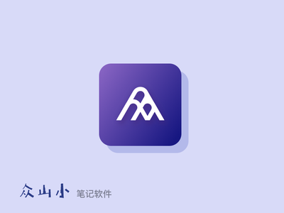 Icon for OMyNote App reading book mountain design app logo