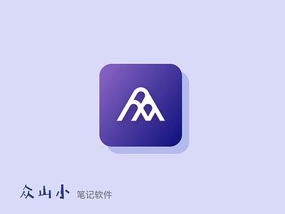 Icon for OMyNote App reading book mountain design app logo