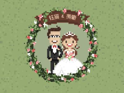 Pixel art for Yumao & Ovilia's Wedding dress boy girl bridegroom bride flower wedding pixel art pixel