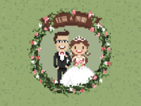Pixel art for Yumao & Ovilia's Wedding