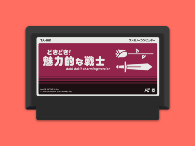 どきどき! 魅力的な戦士 design game meteor exhibition famicase cartridge famicom