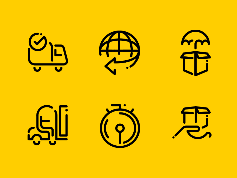 Shipping Minimal Line Icons pack set icon minimal icons line transport logistics shipping