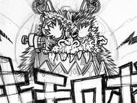 Gross-bot Gorilla 02