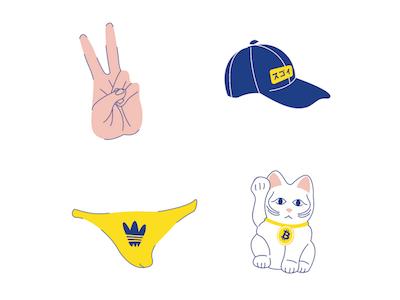 Necessities |必要なもの bitcoin かわいい japanese illustration