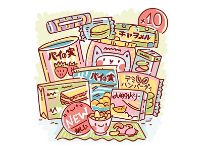 🍜 Snack boxes! delicious character cat kawaii hieroglyph japan hand drawn vectors vector art snack ramen candy box tasty japanese illustration cartoon doodle vector cute