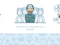 Iceradar illustrations