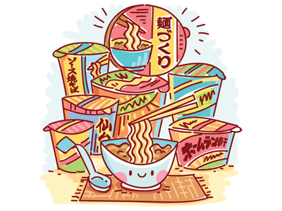 🍜 Japanese delicious boxes! eat drawing cartoon bright color illustration delicious japanese food ramen doodle vector cute
