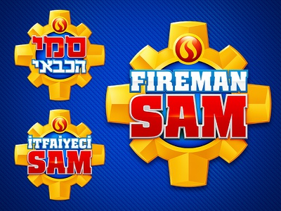 Fireman Sam Logo Sm badge fireman sam fire fireman entertainment logo development logo branding