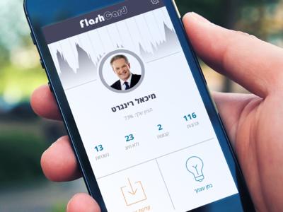 Flash Cards App memorize mobile cards ux ui app