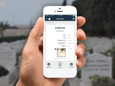 Tomb/Cemetery Information app information search location tomb mobile ux ui cemetery