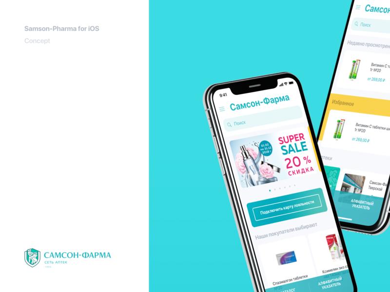 Samson-Pharma for iOS human interaction design mobile app ios ux ui