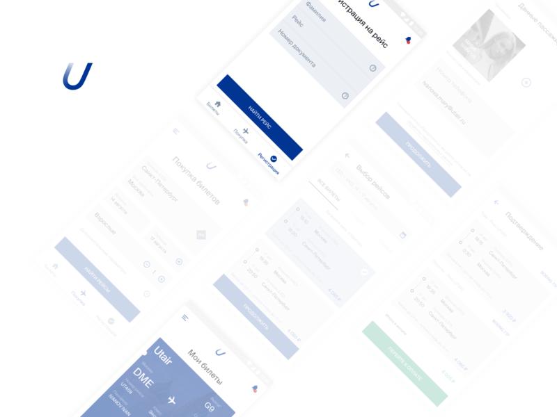 Utair App human utair plane app design material android ux ui