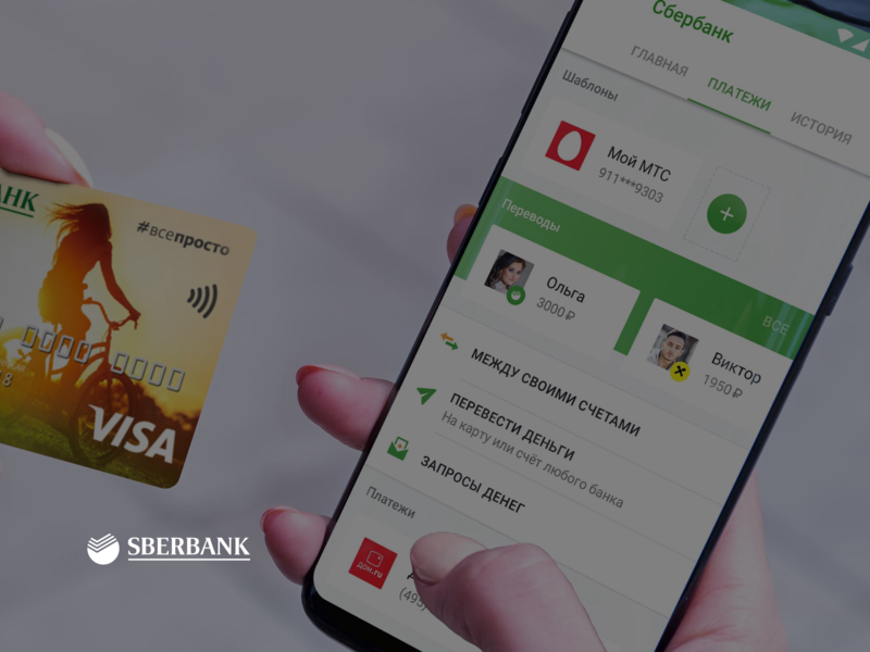 Payments & Transfers – Sberbank centered human concept online sberbank design material android ux ui