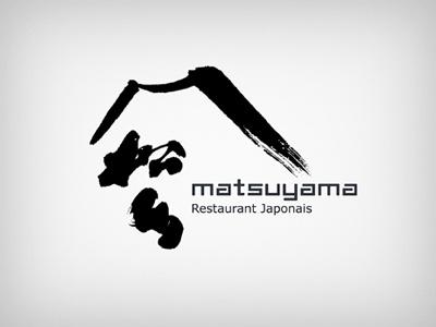 MATSUYAMA RESTAURANT JAPAN BRAND IDENTITY branding logo vi chinese character one  one japanese dish menu restaurant food invitation signboard cuisine
