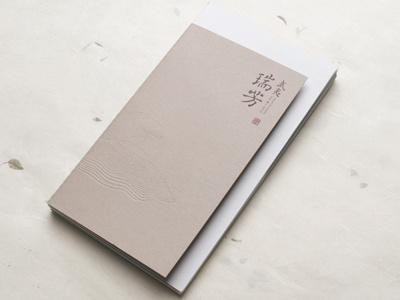 WUYI RUIFANG BRAND IDENTITY 2012 branding brand identity logo vi brochure typographic catalogue tea