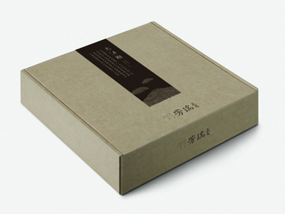 WUYI RUIFANG TEA PACKAGING 2012 tea catalogue typographic brochure vi logo brand identity branding