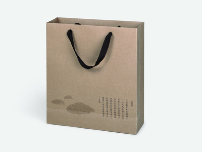 WUYI RUIFANG SHOPPING BAG 2012 tea catalogue typographic brochure vi logo brand identity branding