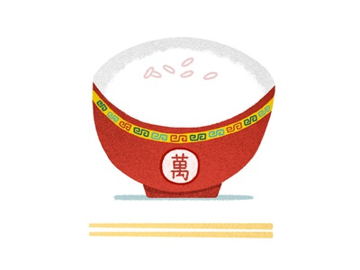 Rice bowl chinese culture chinese characters white rice chinese chinese food chopsticks illustration drawing photoshop asian food asian bowl rice food