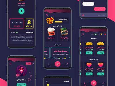 Winner Redesign app design game art game design app iran game dashboard design