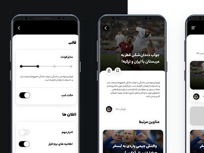 News Feed Application post blog news feed newspaper newsfeed news ui dashboard