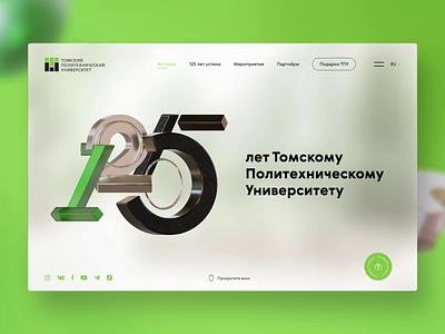 125 Years of TPU numbers university tomsk type tgu webdesign ux ui motion graphics 3d animation