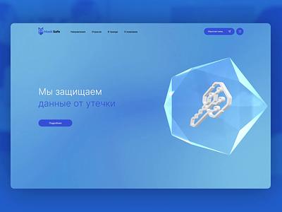 Mask Safe safe color animation paraweb interface 3d ux ui