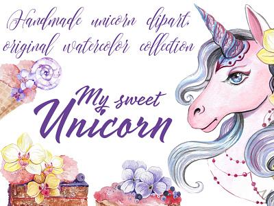 """My sweet unicorn"" handpainted watercolor clipart unicorn watercolor art clip art clipart typography design illustration watercolor"