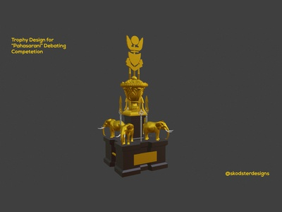 Trophy Design Concept in collaboration with Skodsterdesigns