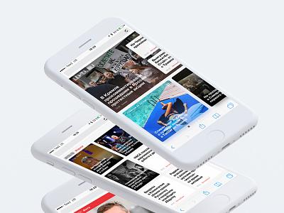 News online publication wip wip mobile conecpt socialmedia publications
